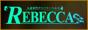 愛知県 デリバリーヘルス REBECCA